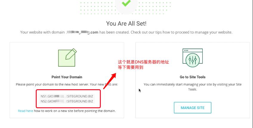 得到DNS服务器地址